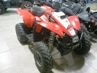 Polaris trail blazer 250 polaris altro  trial blaser 330
