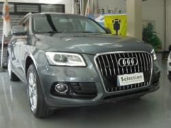 AUDI Q5 2.0 TDI 177 CV quattro Advanced Plus
